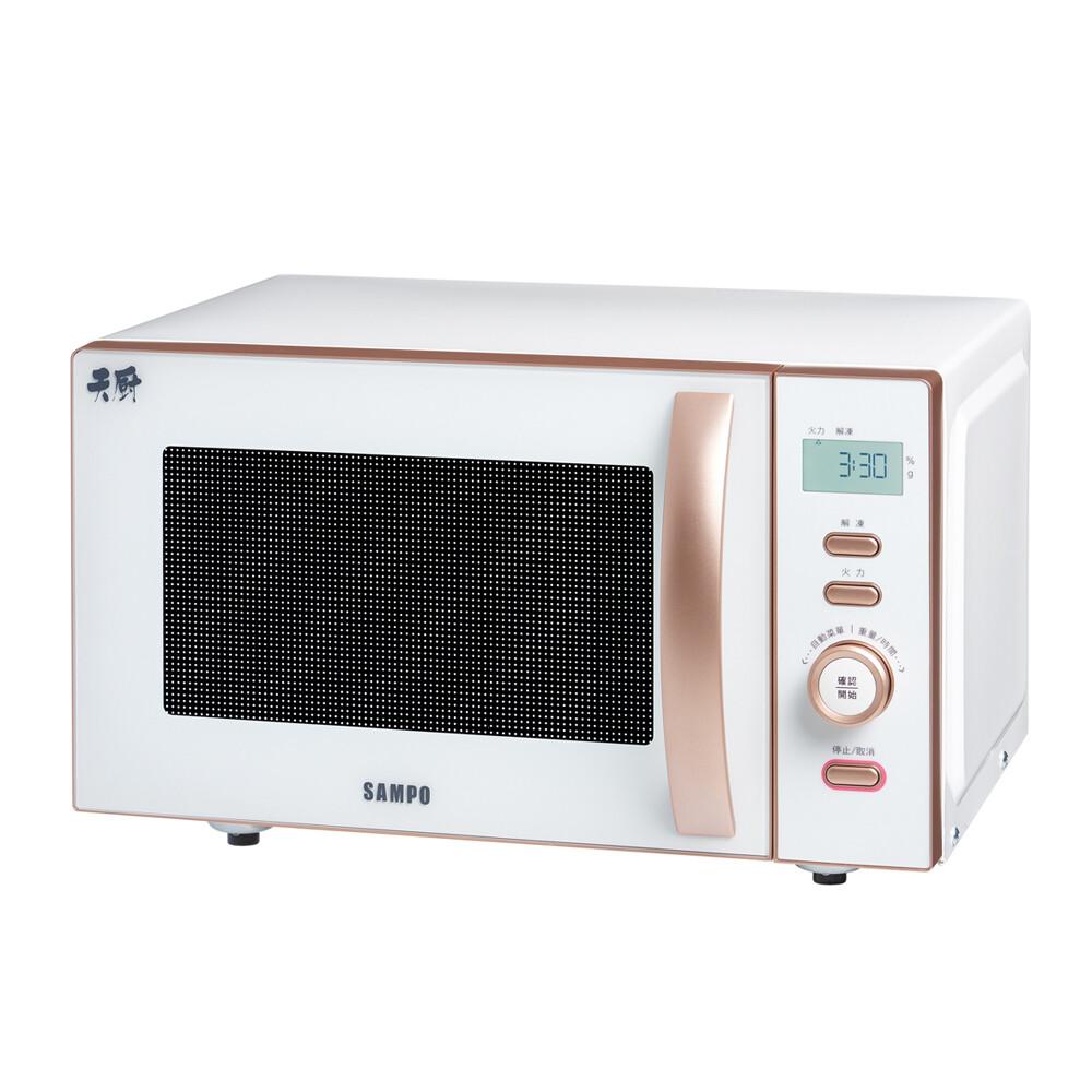 【聲寶】21L天廚平台式微波爐 RE-N921PM