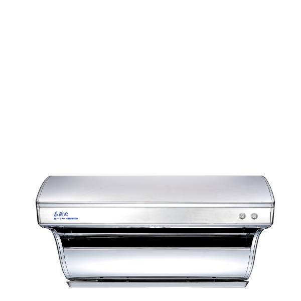 (全省安裝)莊頭北80公分直吸式斜背式(與TR-5301同款)排油煙機不鏽鋼TR-5301-80CM