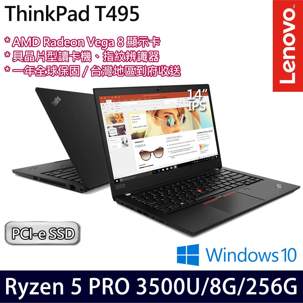 《Lenovo 聯想》T495 20NJS04E00(14吋FHD/R5 Pro 3500U/8G/256GB PCIe/Radeon Vega8/一年保)