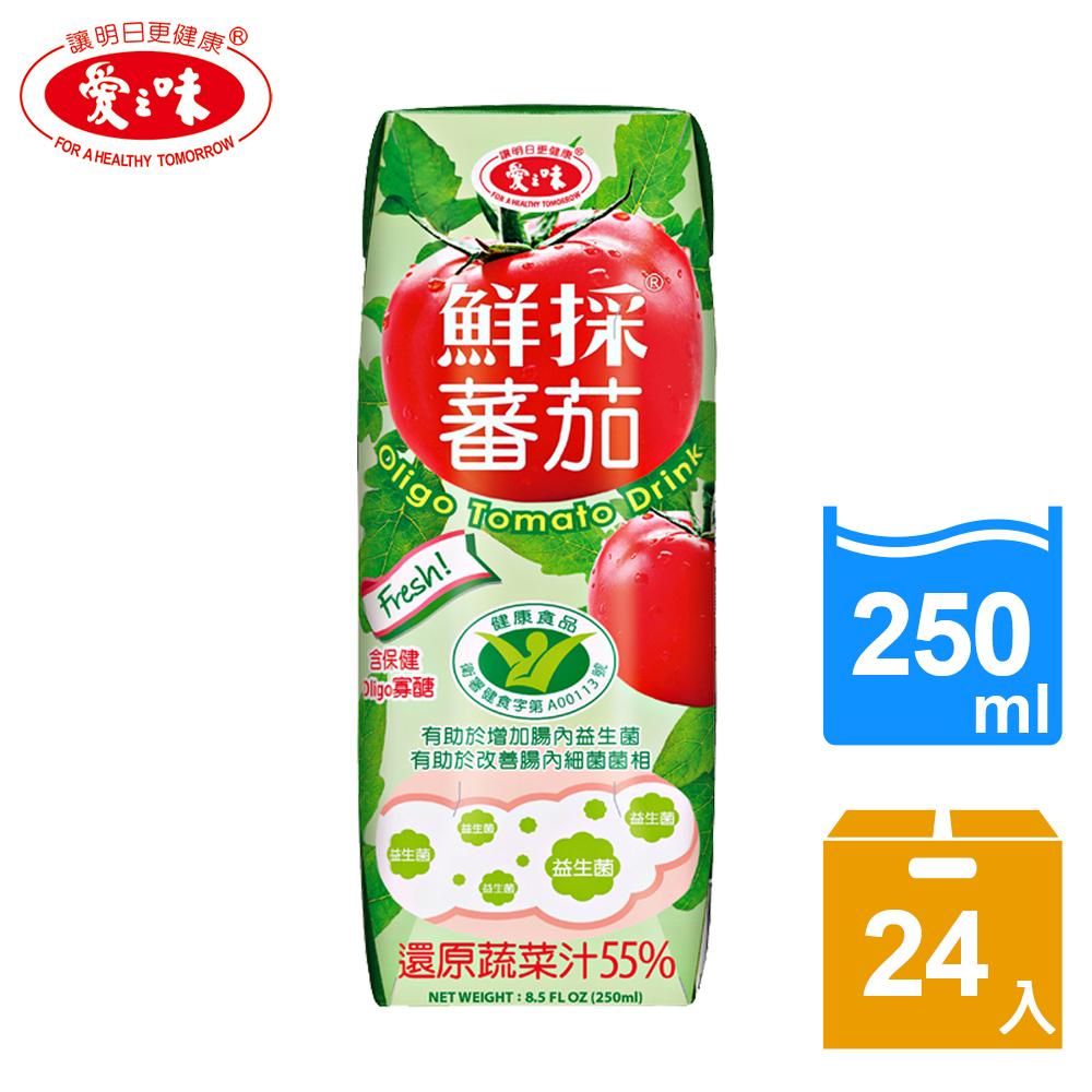 【愛之味】鮮採蕃茄汁Oligo保健 利樂包250ml(24入/箱)