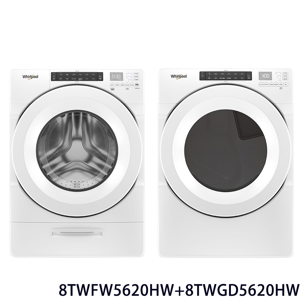 送商品卡【惠而浦】17KG滾筒洗衣機 8TWFW5620HW + 16KG瓦斯型滾筒乾衣機 8TWGD5620HW