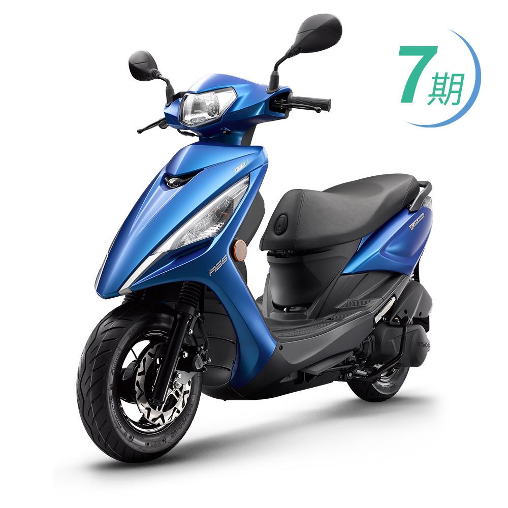 【KYMCO光陽】FAMOUS 新名流125 ABS(七期) SJ25TJ(2019年新車)