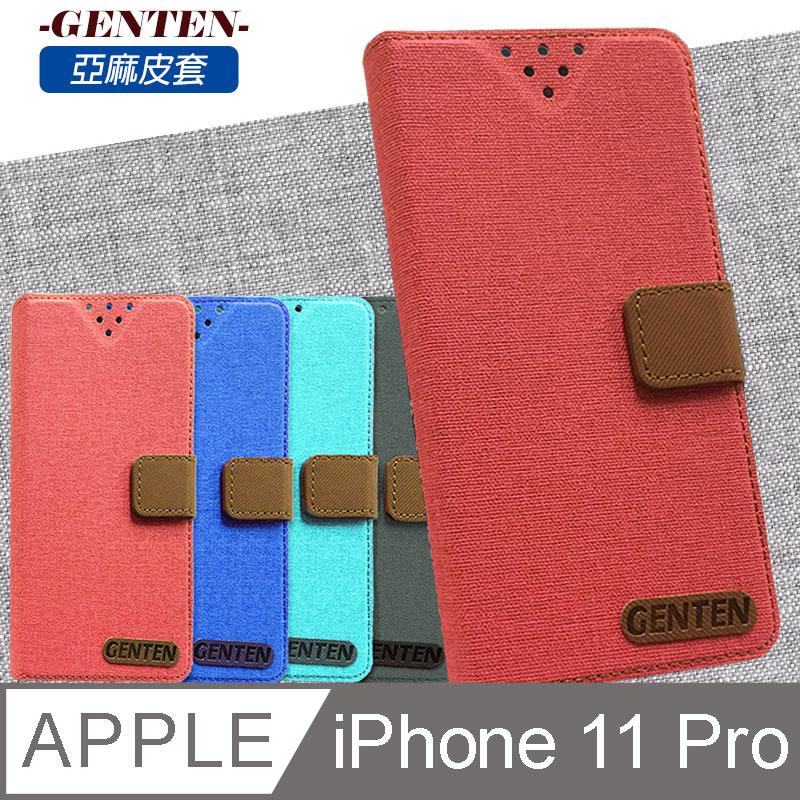 亞麻系列 APPLE iPhone 11 Pro 插卡立架磁力手機皮套(綠色)