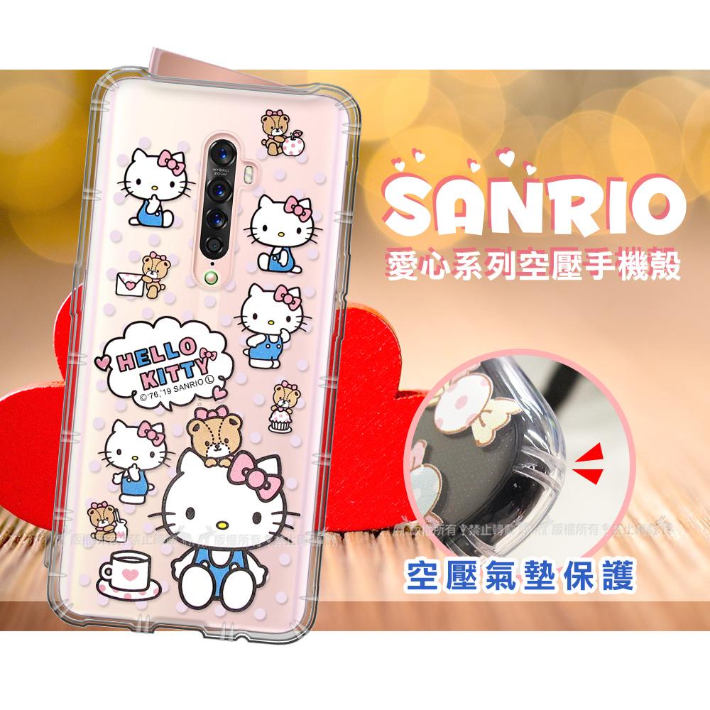 三麗鷗授權 Hello Kitty凱蒂貓 OPPO Reno2 愛心空壓手機殼(咖啡杯)