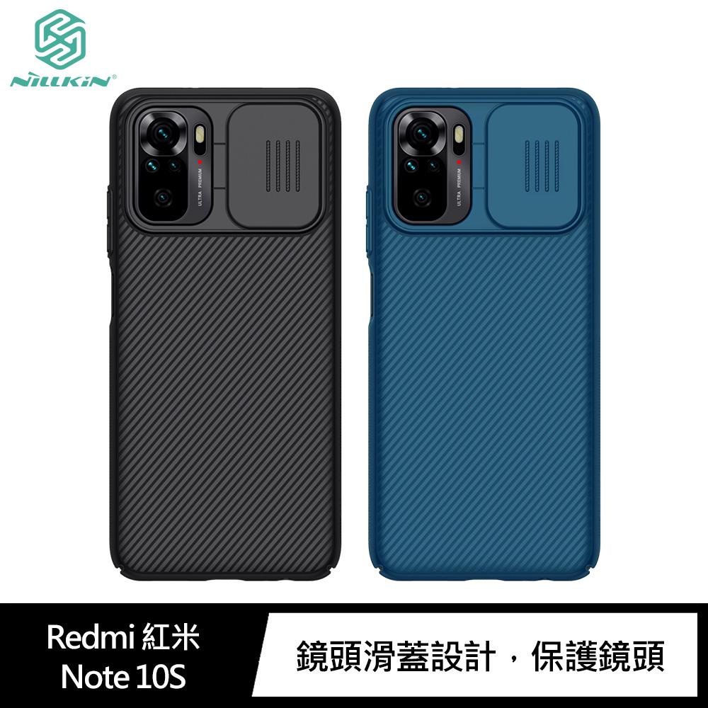 NILLKIN Redmi 紅米 Note 10S/Note 10 4G 黑鏡保護殼(藍色)