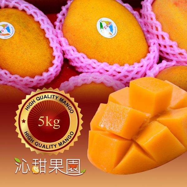 預購《沁甜果園SSN》屏東夏雪芒果 (7-9顆裝-5kg)