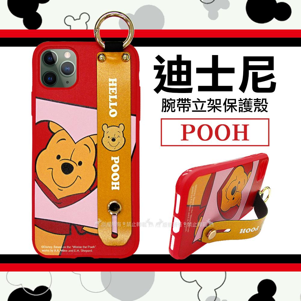 迪士尼授權 iPhone 11 Pro 5.8 吋 腕帶立架保護殼 支架手機殼(維尼)
