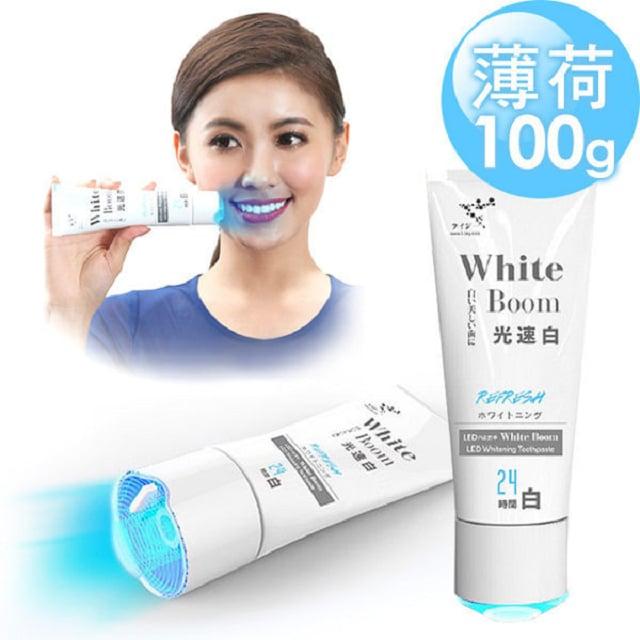 日本人氣 萊思藍光光速白牙膏 極致齒白系列 附美齒燈(薄荷1入)
