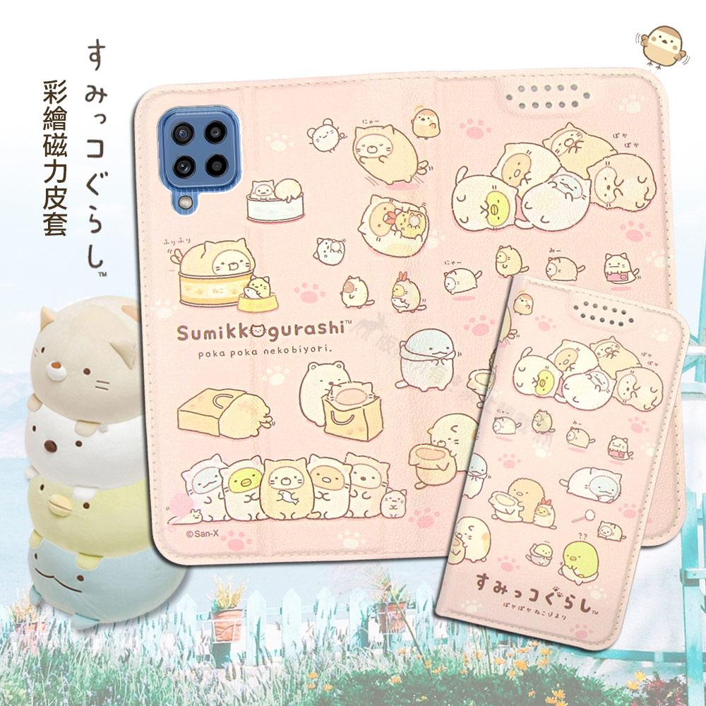 SAN-X授權正版 角落小夥伴 三星 Samsung Galaxy M32 彩繪磁力皮套(貓貓)