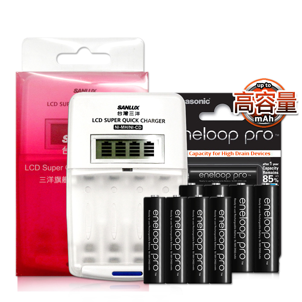 三洋旗艦型充電器+國際牌eneloop PRO黑鑽充電電池(3號2550mAh+4號950mAh 各4顆)