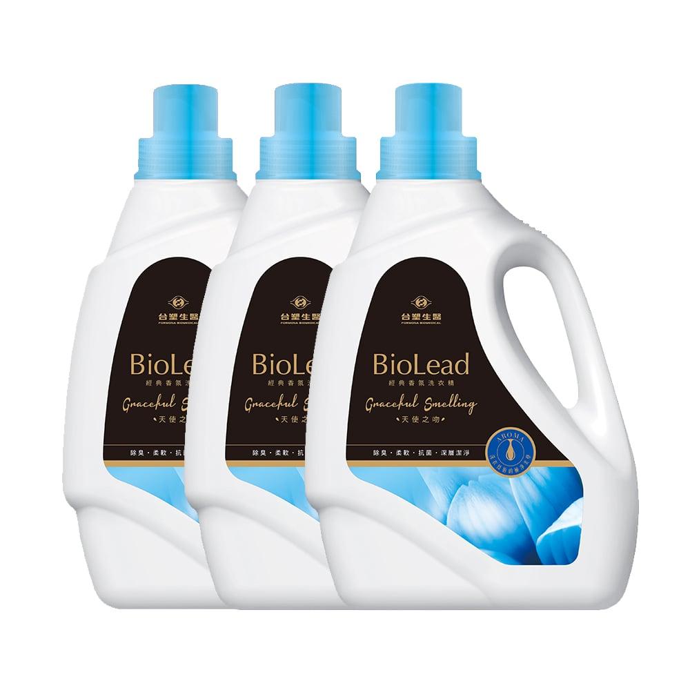 《台塑生醫》BioLead經典香氛洗衣精 天使之吻2kg(3瓶入)