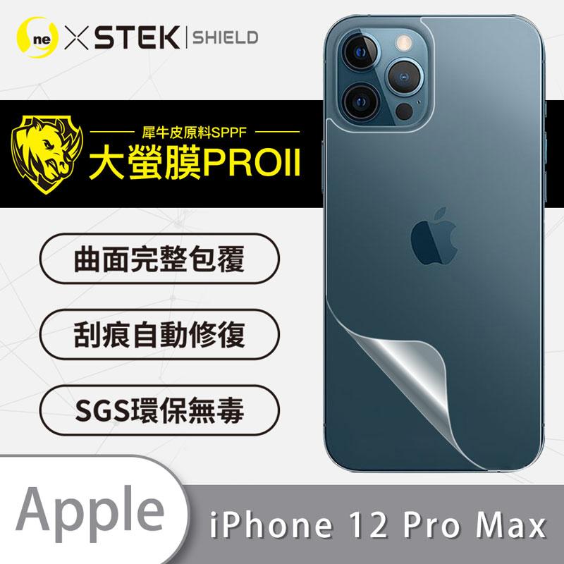 【大螢膜PRO】iPhone12 Pro Max 手機背面保護膜 裸機亮面款 頂級犀牛皮抗衝擊 MIT自動修復 防水防塵 apple i12