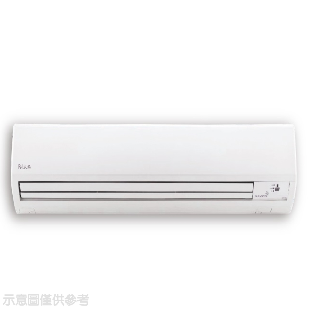 (含標準安裝)冰點變頻冷暖分離式冷氣13坪FI-80HSA/FU-80HSA