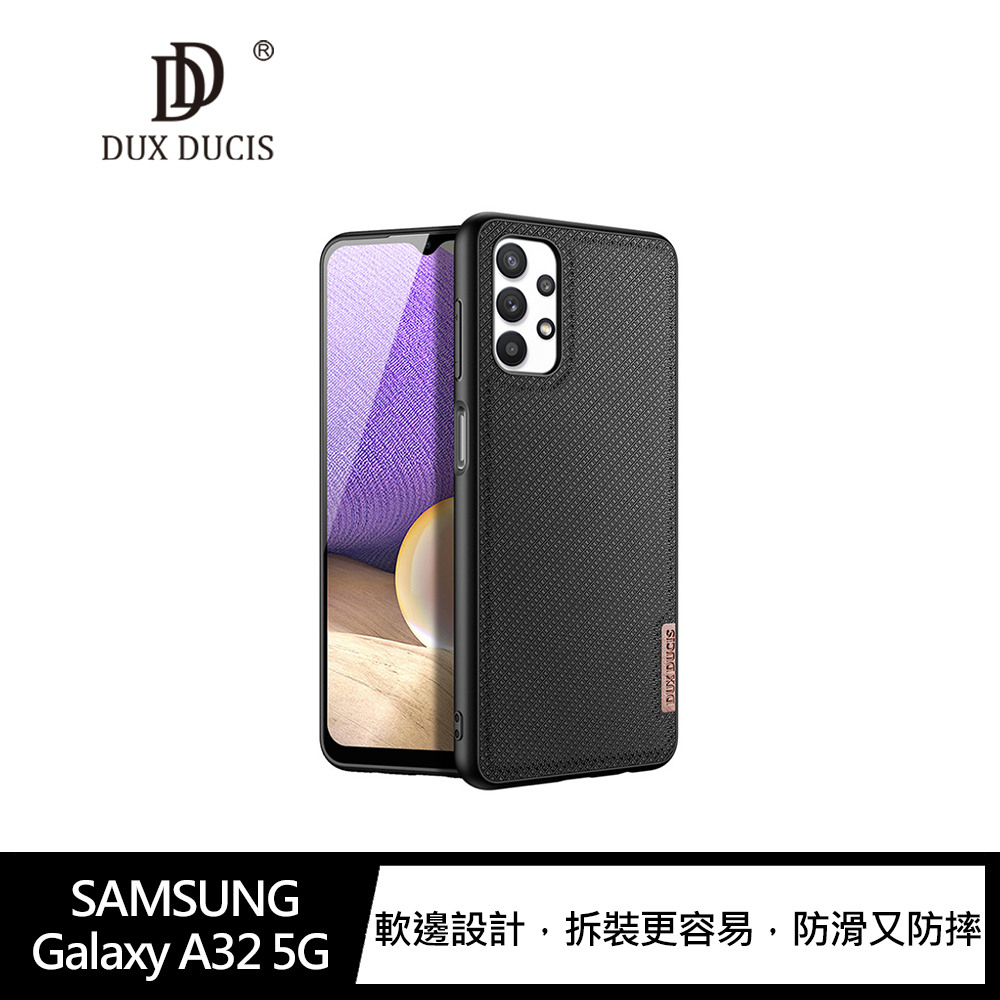 DUX DUCIS SAMSUNG Galaxy A32 5G Fino 保護殼(緞黑色)