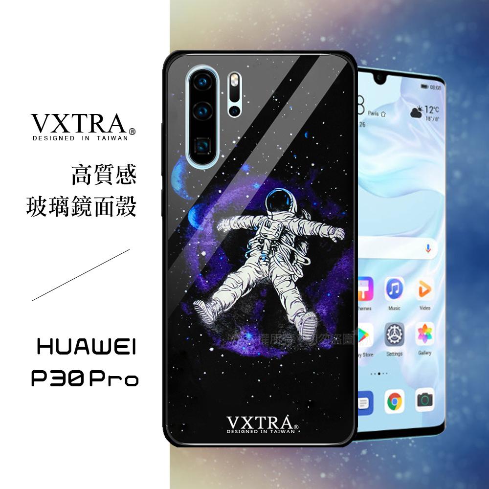 VXTRA 華為 HUAWEI P30 Pro 鋼化玻璃防滑全包保護殼(太空漫遊)