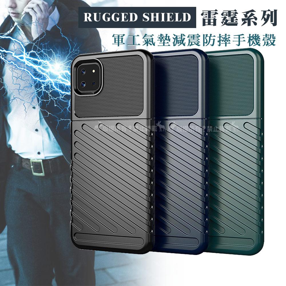 RUGGED SHIELD 雷霆系列 三星 Samsung Galaxy A22 5G 軍工氣墊減震防摔手機殼(經典黑)