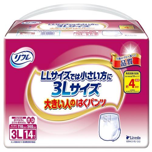 【利護樂】成人紙尿褲(四回分) 3L號 (14片x4包/箱)