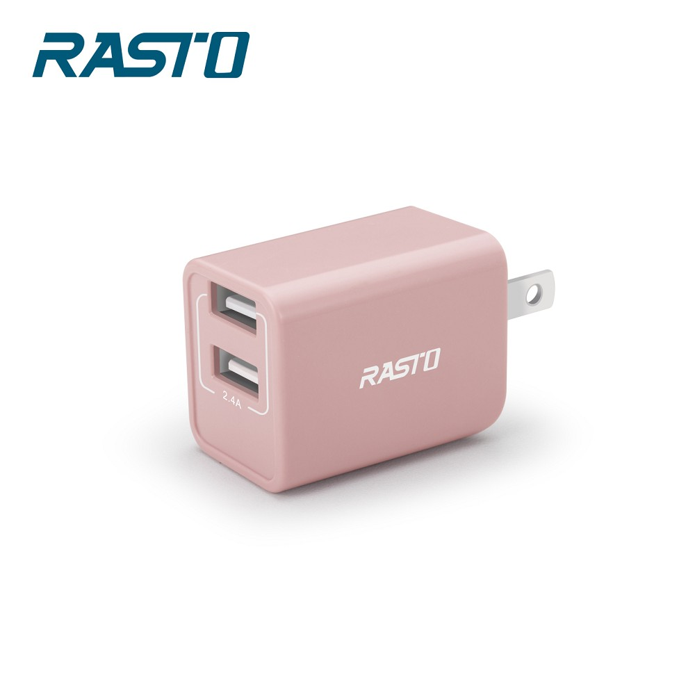 RASTO RB6 智慧型2.4A雙USB摺疊快速充電器-粉