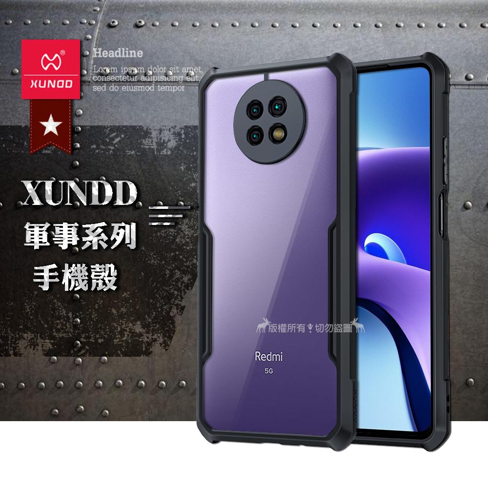XUNDD 軍事防摔 紅米Redmi Note 9T 5G 鏡頭全包覆 清透保護殼 手機殼(夜幕黑)