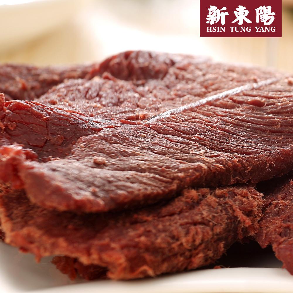 【新東陽】紅酒牛肉乾(220g*2包),免運