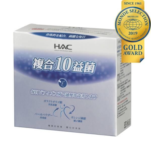 永信HAC-常寶益生菌粉(5公克*30包/盒)