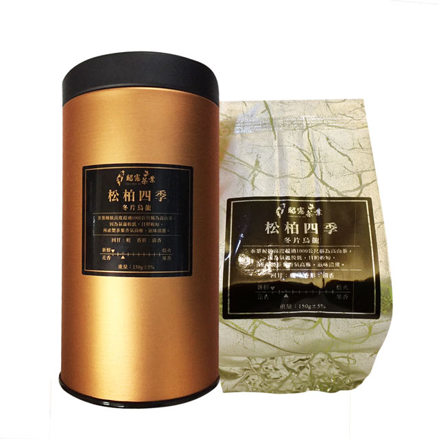【昭憲茶業】高山茶葉系列-松柏四季 150g X3入(鐵罐)
