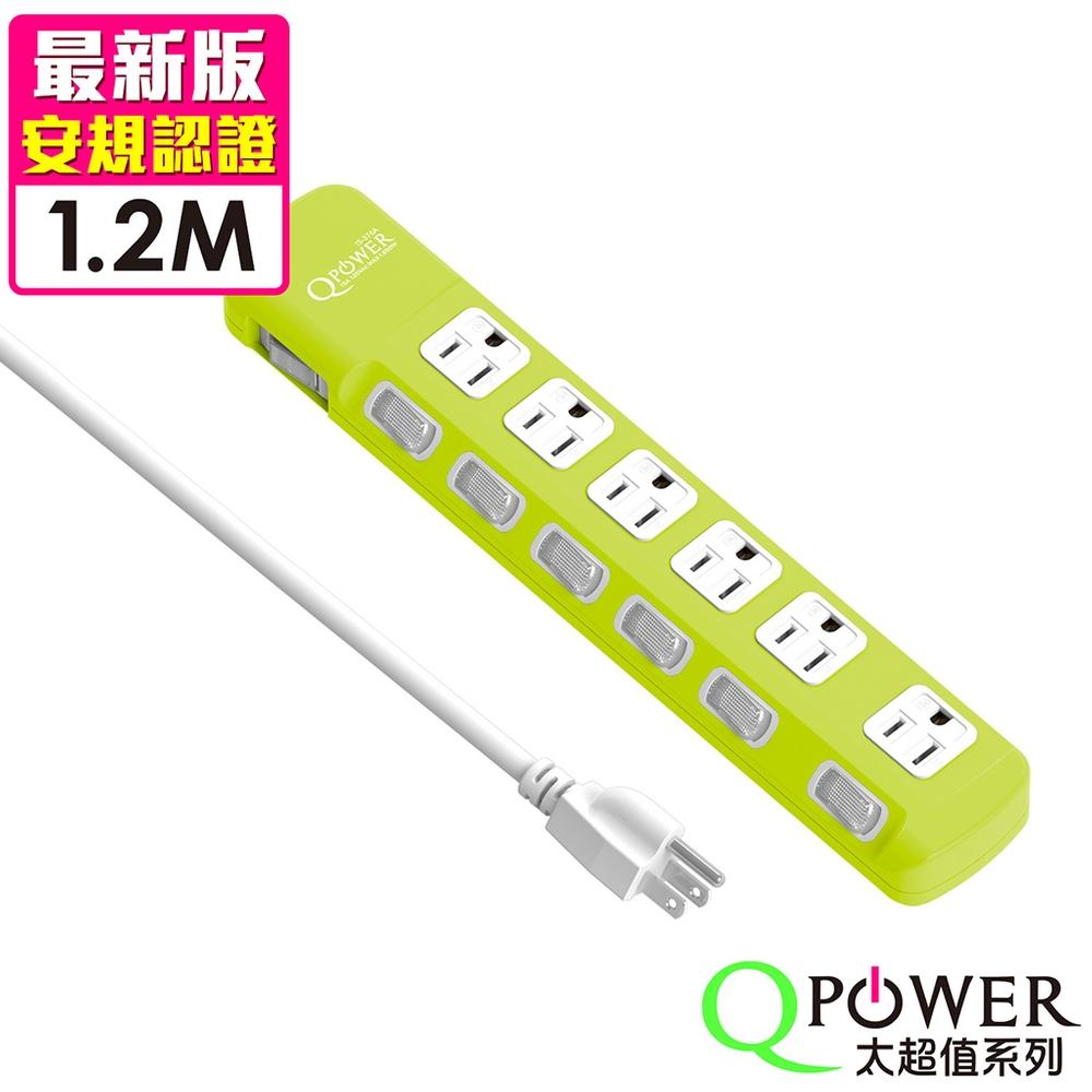 QPower太順電業 太超值系列 TS-376A 3孔7切6座延長線(萊姆色)-1.2米