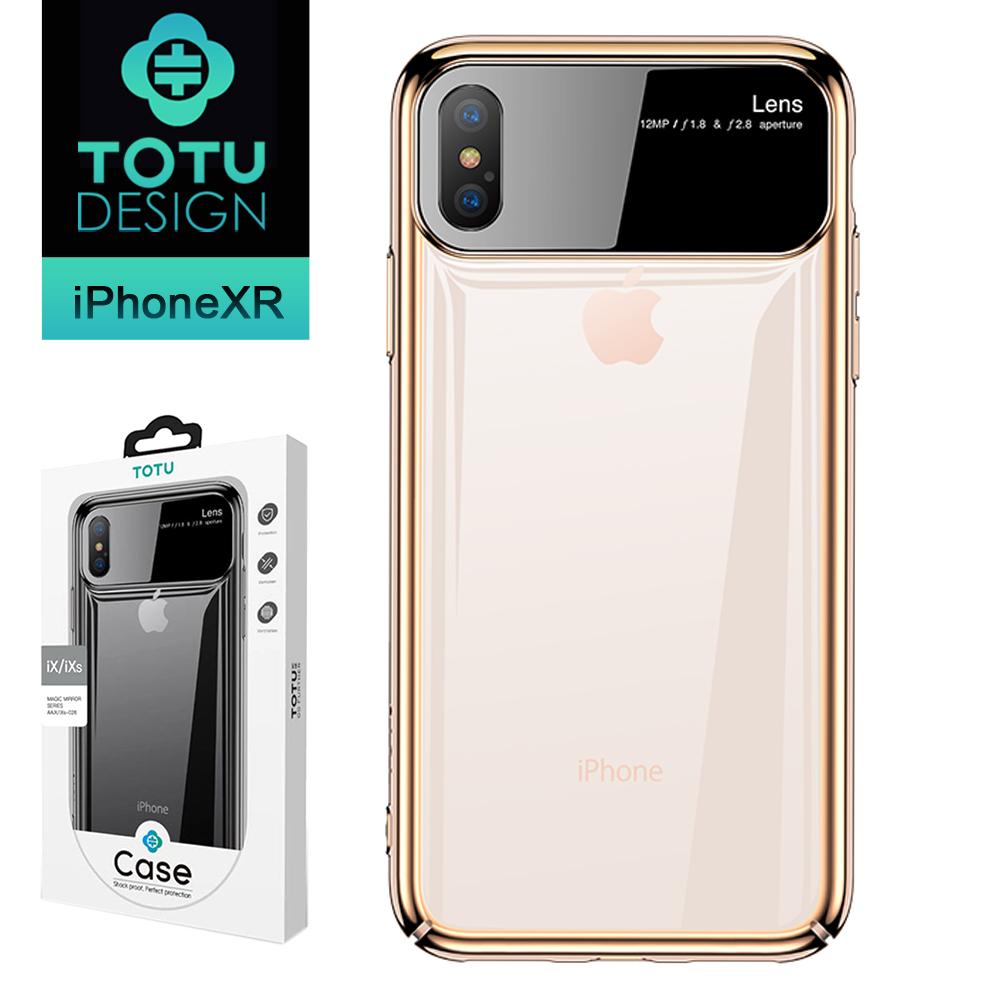 【TOTU台灣官方】iPhoneXR 手機殼 iXR 鋼化玻璃電鍍防摔手機殼 魔鏡系列 金色