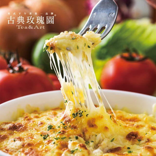 【古典玫瑰園】主廚雙人套餐(全台多點)