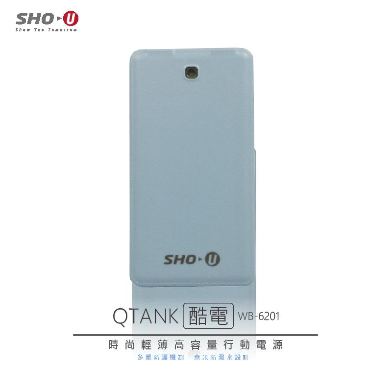 【SHO-U】防潑水超薄型馬卡龍(藍)10000 MA行動電源
