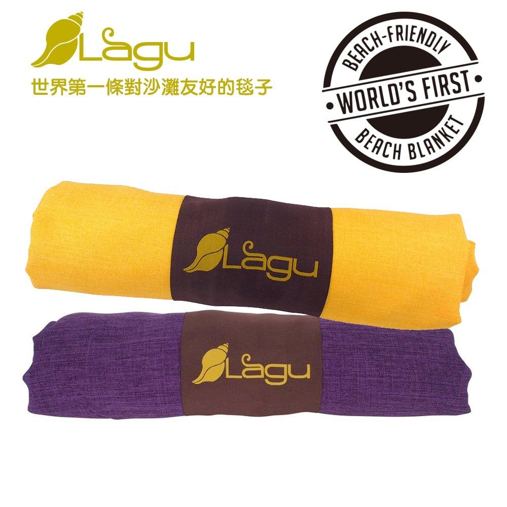 特惠組【澳洲Lagu】快乾防沙毯 (C:紫色+太陽黃)