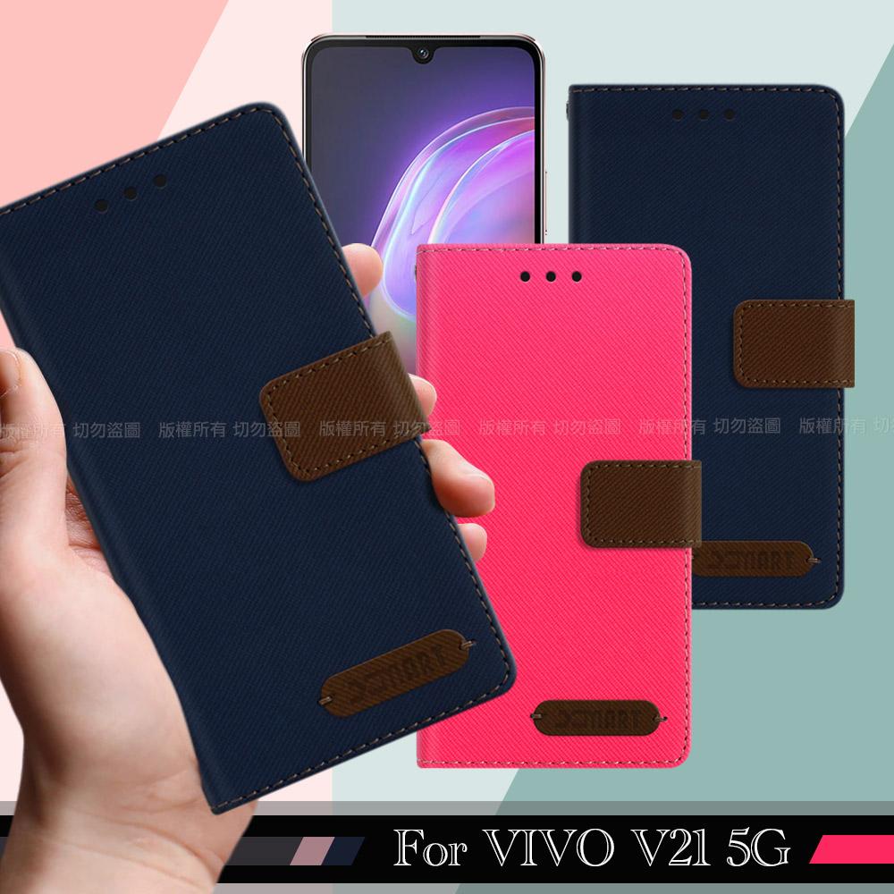 Xmart for VIVO V21 度假浪漫風支架皮套-桃
