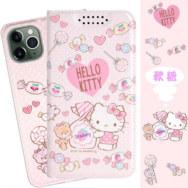 【Hello Kitty】iPhone 11 Pro Max (6.5吋) 甜心系列彩繪可站立皮套(軟糖款)