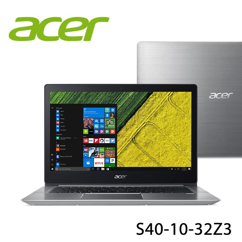 【ACER宏碁】S40-10-32Z3 14吋 筆電(i3-8130U/4G/16G+1TB)-送美國OSTER 隨行杯果汁機 90th紀念款+無線滑鼠