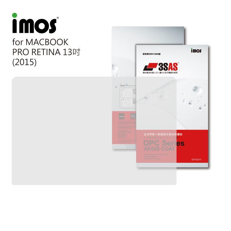 MacBook Pro Retina 13吋(2015) 保護貼