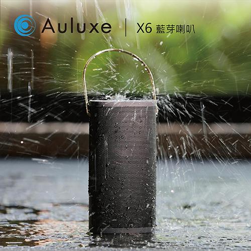 【Auluxe 歐樂絲】 可攜通話 防水藍芽喇叭 X6/MS1816