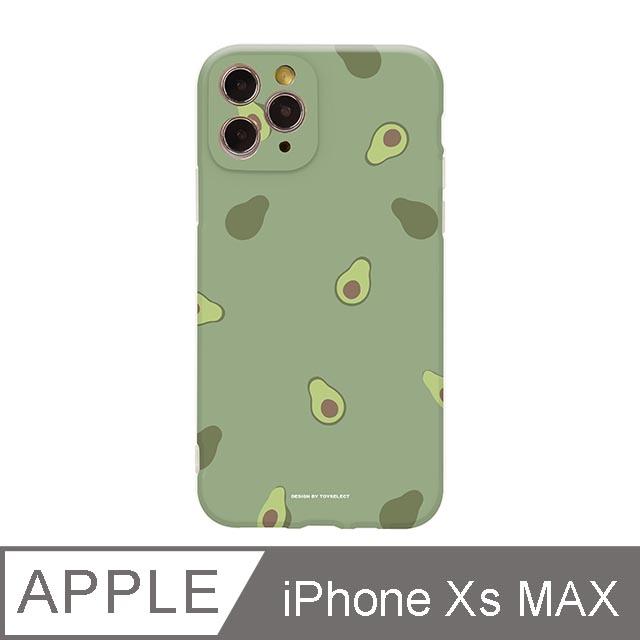 iPhone Xs Max 6.5吋 營養滿分酪梨碎花iPhone手機殼