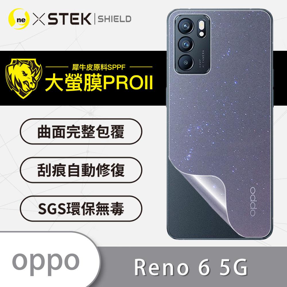 【大螢膜PRO】OPPO Reno6 手機背面保護膜 閃亮碎鑽款 犀牛皮抗衝擊MIT自動修復防水防塵
