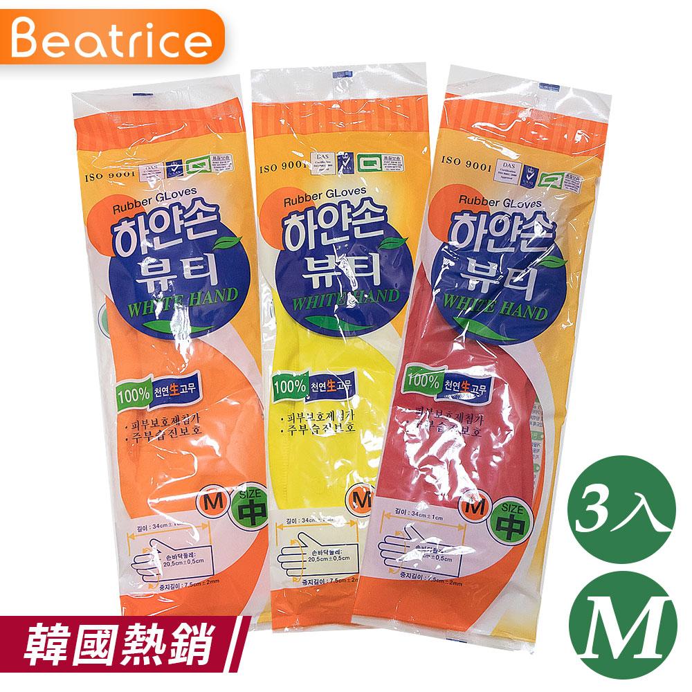 【Beatrice碧翠絲】韓國熱銷 Beauty環保家事手套-M(3入-隨機出貨)