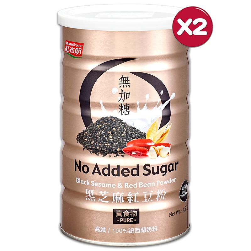 【紅布朗】黑芝麻紅豆粉 450gX2罐