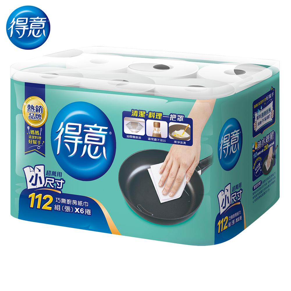 【金得意】巧撕廚紙112組(張)x6捲x8袋/箱