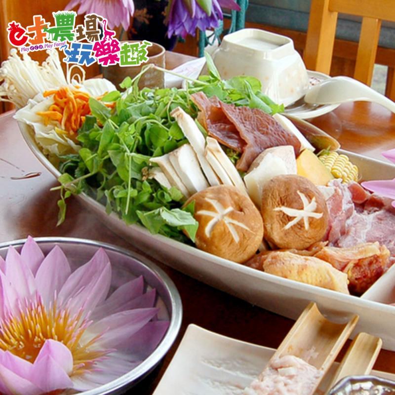 【e卡農場玩樂趣】全台環遊體驗餐食券(全台適用)