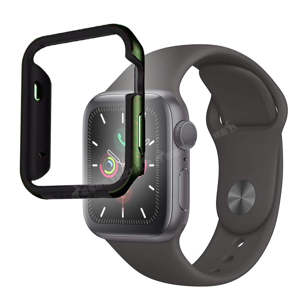 刀鋒Edge系列 Apple Watch Series 5 (44mm) 鋁合金雙料保護殼 保護邊框(夜幕綠)