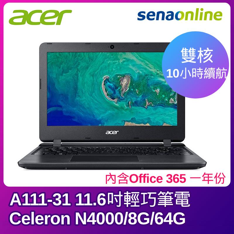 ACER A111-31 11.6吋輕巧筆電 (Celeron N4000/4G/64G/HD/黑/內含Office 365一年份)