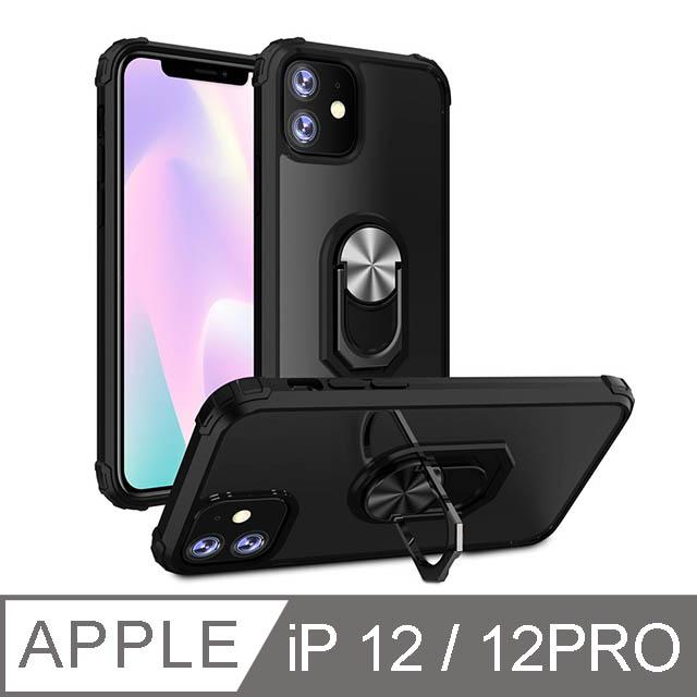 iPhone 12 / 12 Pro 6.1吋 TYS極空戰士磁吸支架防摔iPhone手機殼