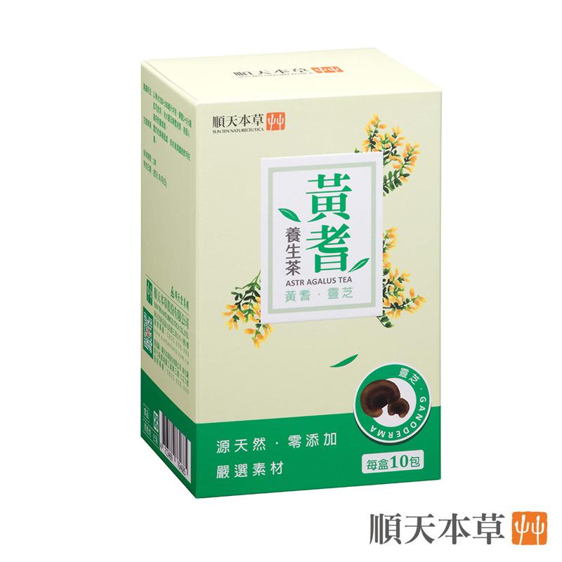 順天本草【黃耆養生茶】10入/盒x6盒