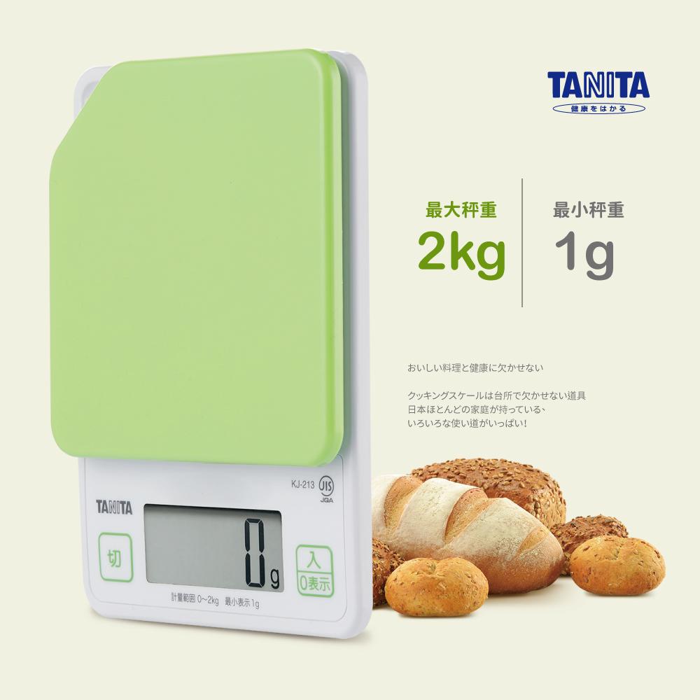 日本TANITA電子料理秤-超薄基本款(1克~2公斤) KJ213 (公司貨)-粉綠