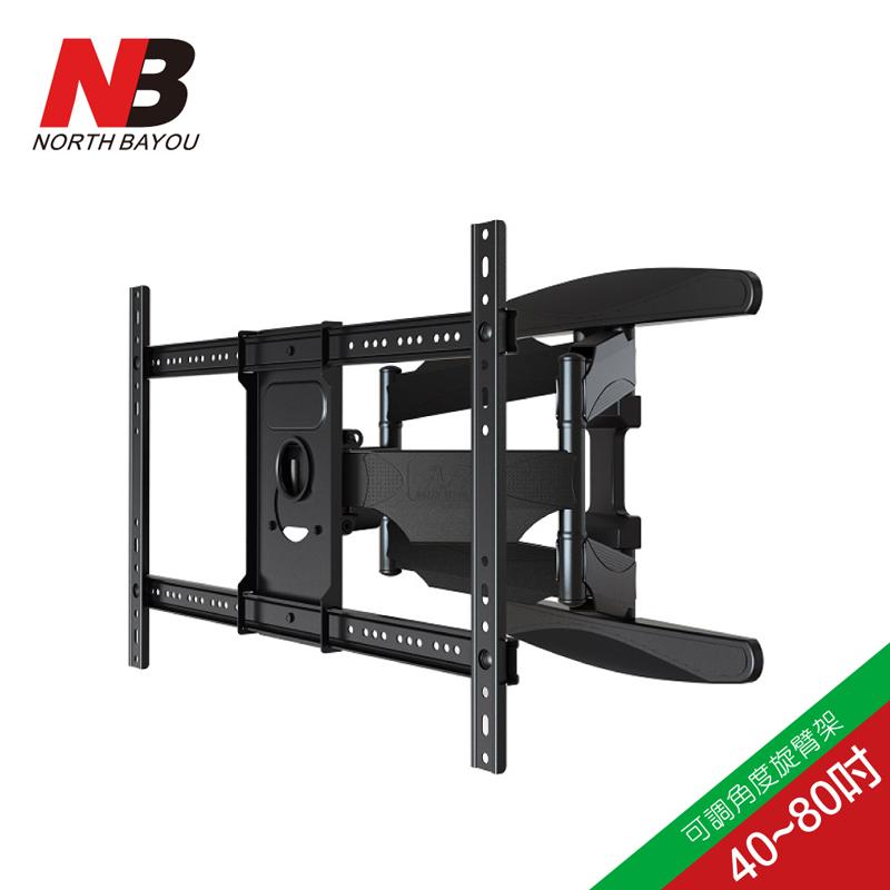 【NB】40-80吋液晶可調角度萬用旋臂架/ITW-80S(需協助安裝)
