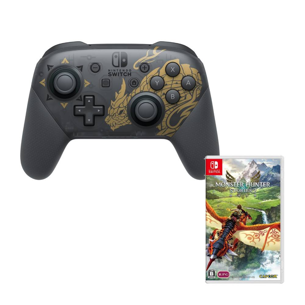 Nintendo Switch 魔物獵人 崛起PRO控制器+魔物獵人 物語2:破滅之翼 中文版