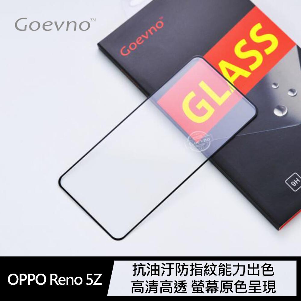 Goevno OPPO Reno 5Z 滿版玻璃貼(黑色)